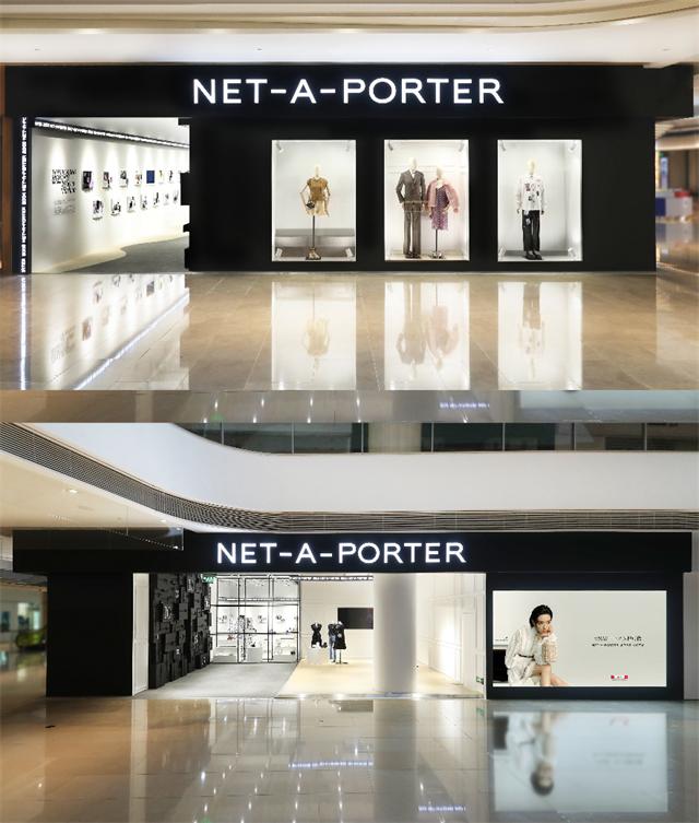 NET-A-PORTER开启中国首个线下体验空间   #NAP一下# N种可能