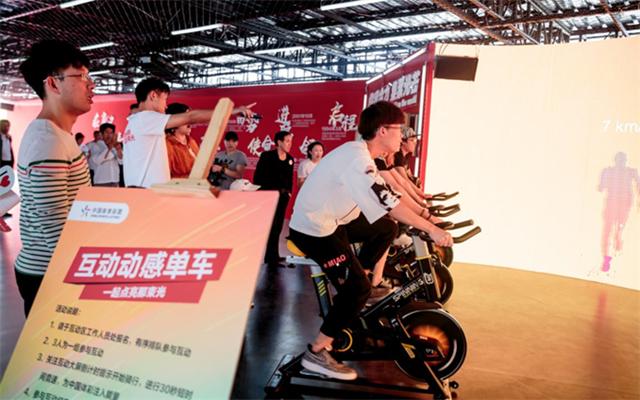 新青年,新公益|中国体育彩票献礼百载青年节