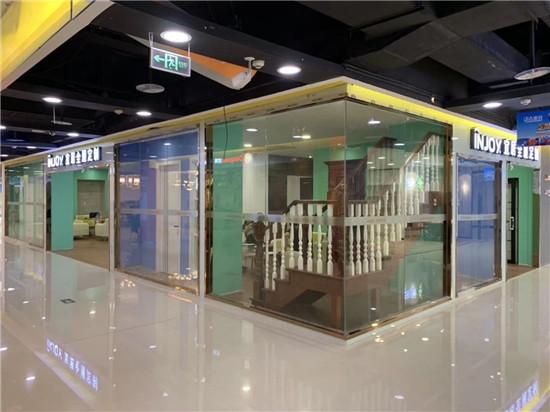 喜讯 | 祝贺宜居全屋定制重庆北碚专卖店盛大开业