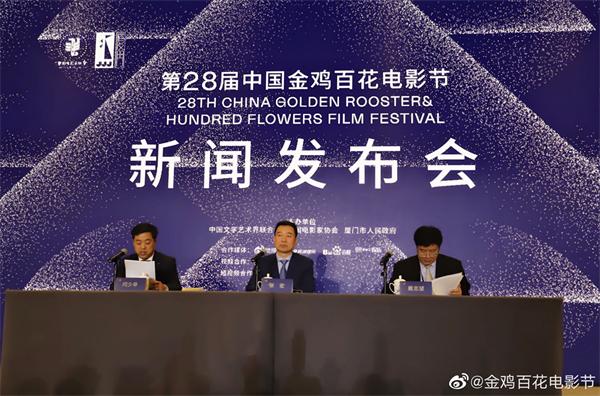 趣动传媒公共空间互动装置助力第28届金鸡百花电影节影迷嘉年华完美落地