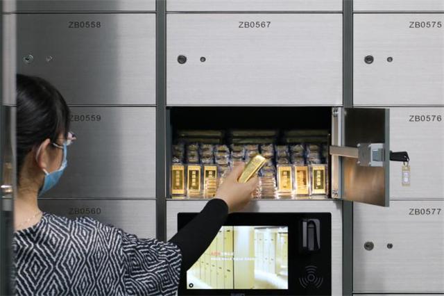 银行保管箱租赁中心:中贵金库保管箱安全优惠更亲民