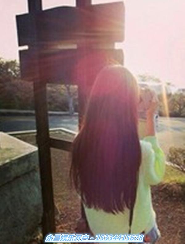 永昌v女孩-15334415678:a女孩女孩赚钱故事放弃带贞操带的女生学业图片