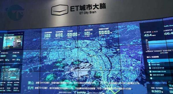 第二届数字中国建设成果展览会,让城市更智慧