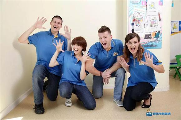 贝乐英语上海北洋泾培训中心开业