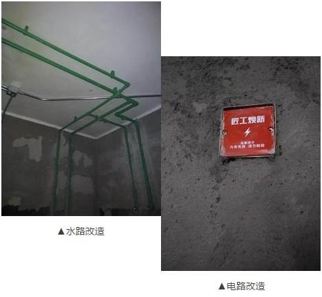 芜湖旧房改造哪家公司好?梅叶装饰怎么样?
